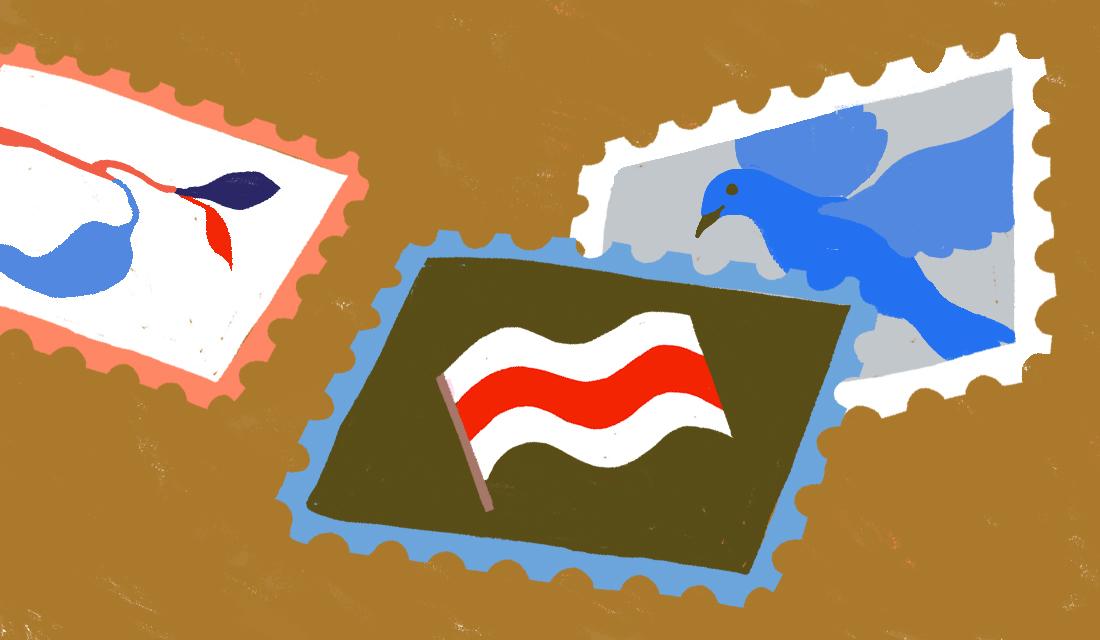 ilustracja przedstawia 3 znaczki pocztowe. Na jednym z nich znajduje się gałązka, na drugim flaga Białorusi a na trzecim gołąb.